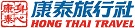 Hong Thai Travel Services (S) Pte Ltd