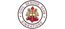 Civil Service Club (CSC)