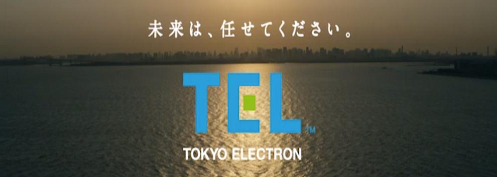 Tokyo Electron Singapore