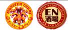 En Holdings Pte Ltd