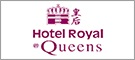 Hotel Royal @ Queens (Singapore) Pte Ltd