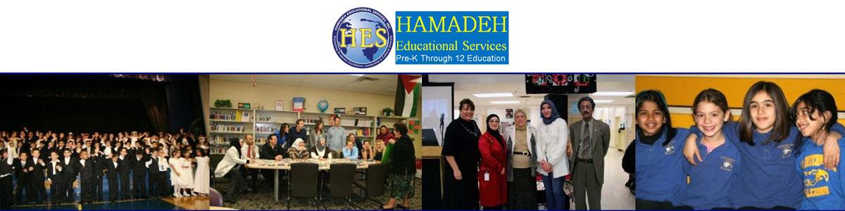 English Language Arts Teacher Jobs in Dearborn Heights, MI - Hamadeh ...