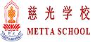 Metta School