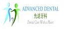 Advanced Medical and Dental Group Pte Ltd