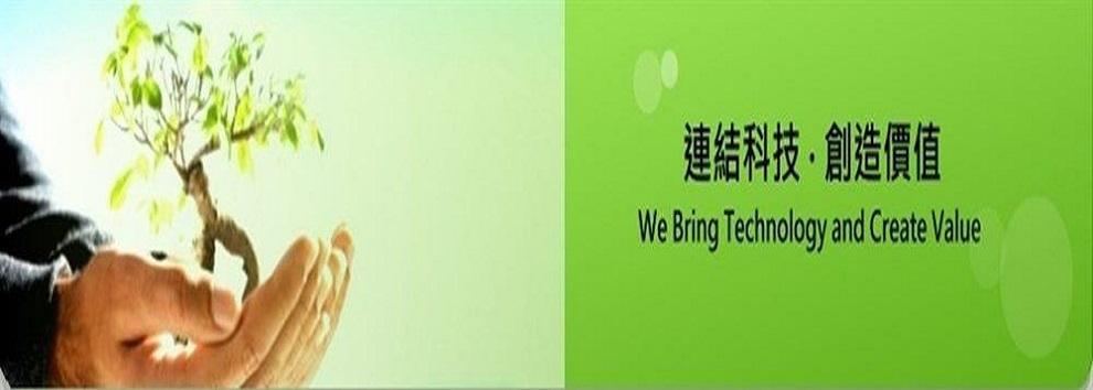 Weikeng Technology Pte Ltd