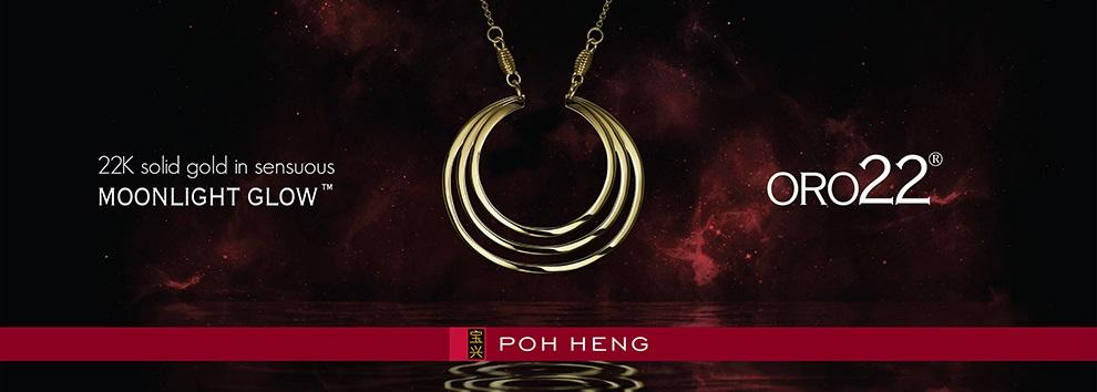 POH HENG JEWELLERY PTE LTD