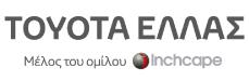 Θέσεις εργασίας και ευκαιρίες καρίερας στηνToyota Hellas>